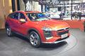 众泰两款全新SUV正式亮相 采用最新家族设计语言