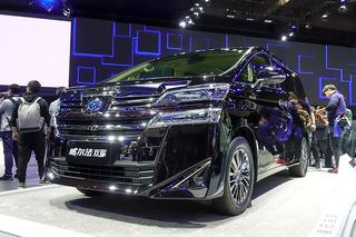"""又一款""""加价王""""?上海车展实拍丰田威尔法双擎"""