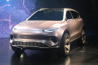 腾势全新概念车正式发布 量产车型2020年初交付