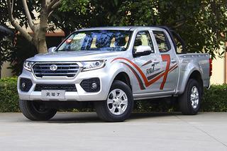 中国首款柴油国六皮卡 长城风骏7深港澳车展首发