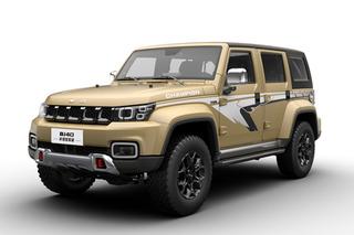 北京BJ40环塔冠军版开启预售 指导价20.49万元