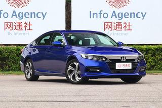 广汽本田5月销量同比增长25.1% 雅阁表现又抢镜