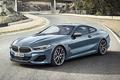 97万起!全新BMW 8系家族开启预售 成都车展上市
