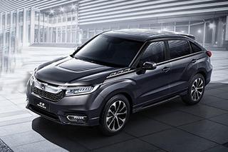 China Auto Trending Hashtag (June 24)