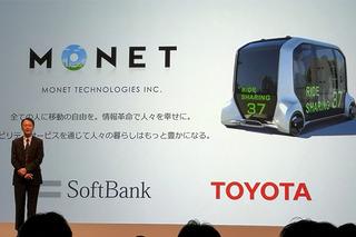 """自动驾驶新""""联盟"""" 多家日系车企投资莫奈科技"""