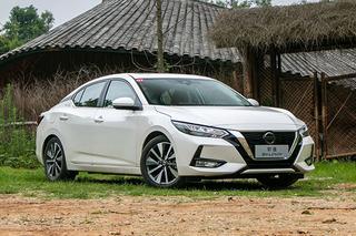 开启高端家轿新时代 东风日产新轩逸售10.90万起