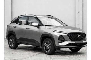 """新宝骏将推全新车型""""RS-3"""" 定位于小型SUV"""