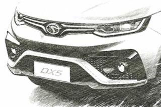 东南DX5设计图曝光 定位为小型SUV/有望9月上市