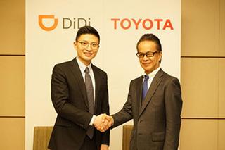 投资6亿美元/成立合资公司 丰田扩大与滴滴合作