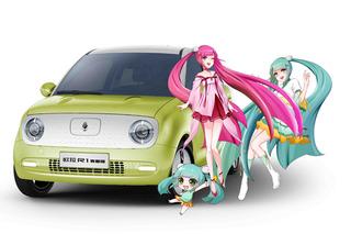 欧拉R1青春版将于9月上市