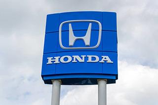下调销量预期至511万辆 本田二季度利润降15.7%