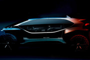 曝奥迪全新AI系列概念车预告图 将于9月亮相