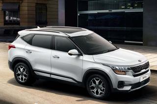曝起亚全新SUV官图 成都车展首发/将于12月上市