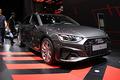 搭3.0T引擎/外观调整 新款奥迪S4 Avant正式亮相