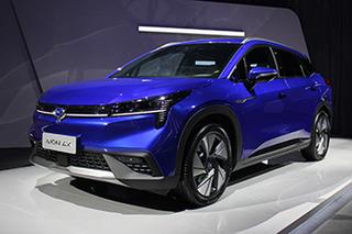 廣汽新能源Aion LX今日上市 預售價區間25-30萬