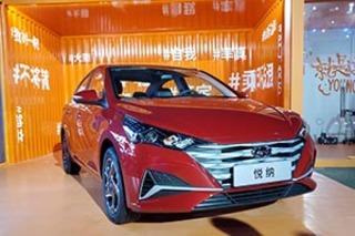 北京現代新一代悅納正式上市 售7.28-9.68萬元
