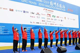 广汽本田2019杭州马拉松