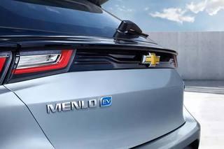 雪佛蘭首款純電轎跑定名