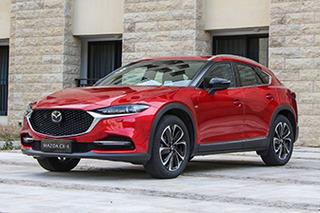 全系最高優惠9千 一汽馬自達新CX-4售14.88萬起