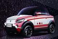 赛麟迈迈定制版上市 推2款车型/补贴后15.88万起
