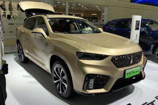 综合油耗1.6L VV7/VV7 GT插混版11月22日上市