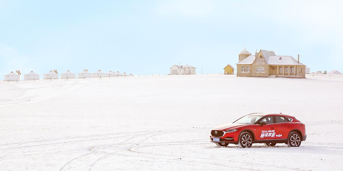 在10年代最后一个冬季 与全新CX-4探讨雪国秘境