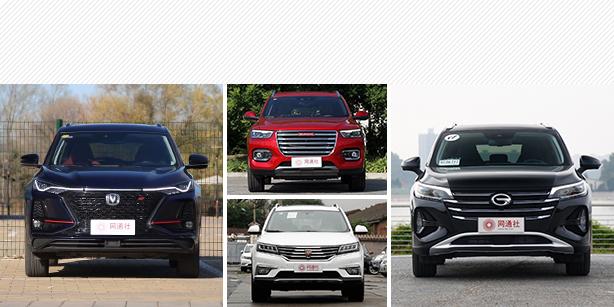 独立品牌紧凑型SUV收银 靠成熟的统筹打动你