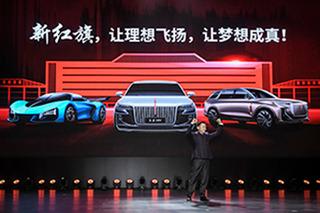續寫中國汽車工業新