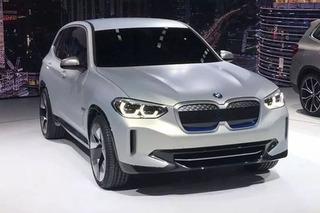 寶馬在華新能源車將增至6款 擁有25萬個充電樁