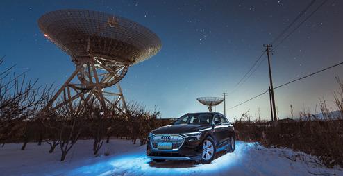 自驾 | 全新奥迪e-tron的天文之旅