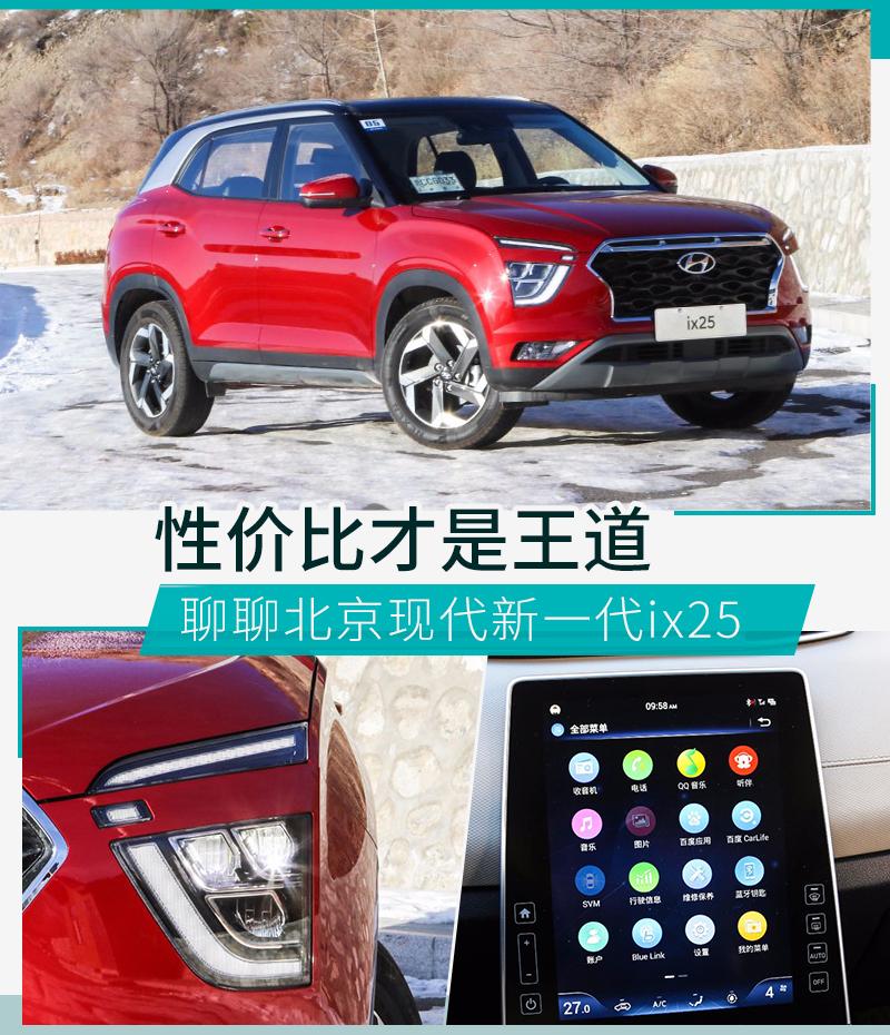 http://www.carsdodo.com/xingyedongtai/354092.html