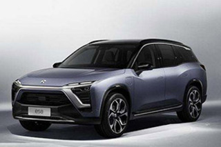 Former shareholder no longer hold NIO's shares