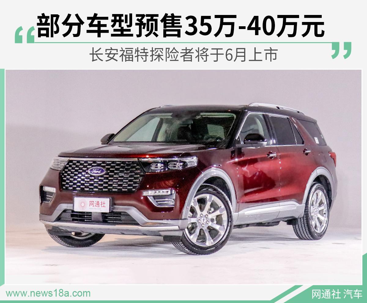 http://www.carsdodo.com/zonghexinwen/452284.html