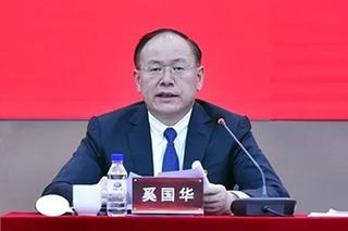 奚国华履新中信集团党委副书记