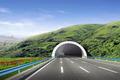 7天变8天 国庆高速公路免费通行时间调整