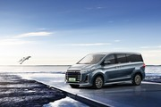 三款重磅新车齐发 上汽大通2020北京车展阵容