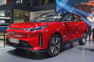 一汽奔腾E01正式上市 售19.68万元起/推5款车型