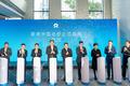 蔚来中国总部正式启用 今明两年集中增换电设施