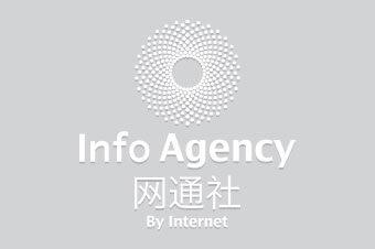 广汽丰田4月销量超5.5万辆 凯美瑞大涨47%