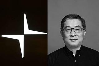 Polestar将迎新首席财务官 巩固品牌独立战略