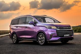 上汽大通G50正式上市 售价区间为8.68-15.68万元