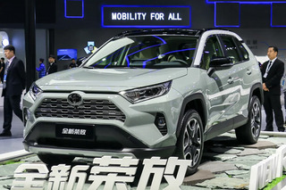 丰田全新RAV4将于10月上市 增混动系统/轴距加长
